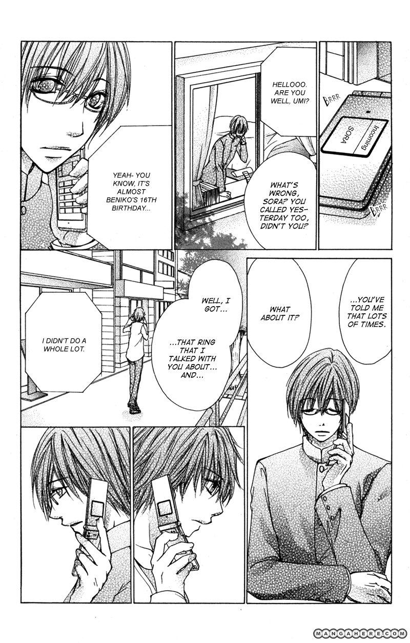 Bokura No Koi Wa Shi Ni Itaru Yamai No You De 8 Page 2
