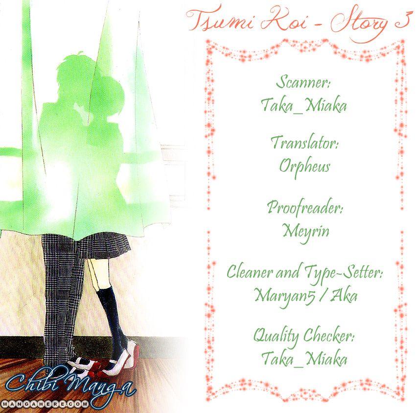 Tsumi Koi 3 Page 1