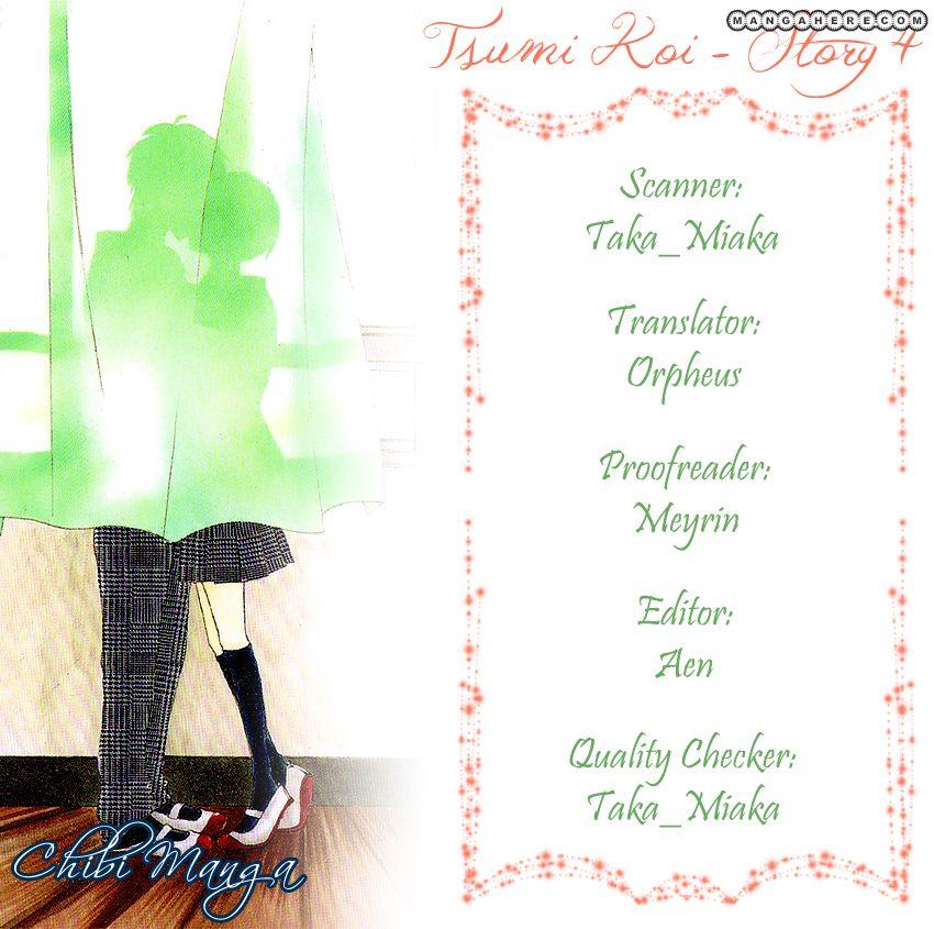 Tsumi Koi 4 Page 1