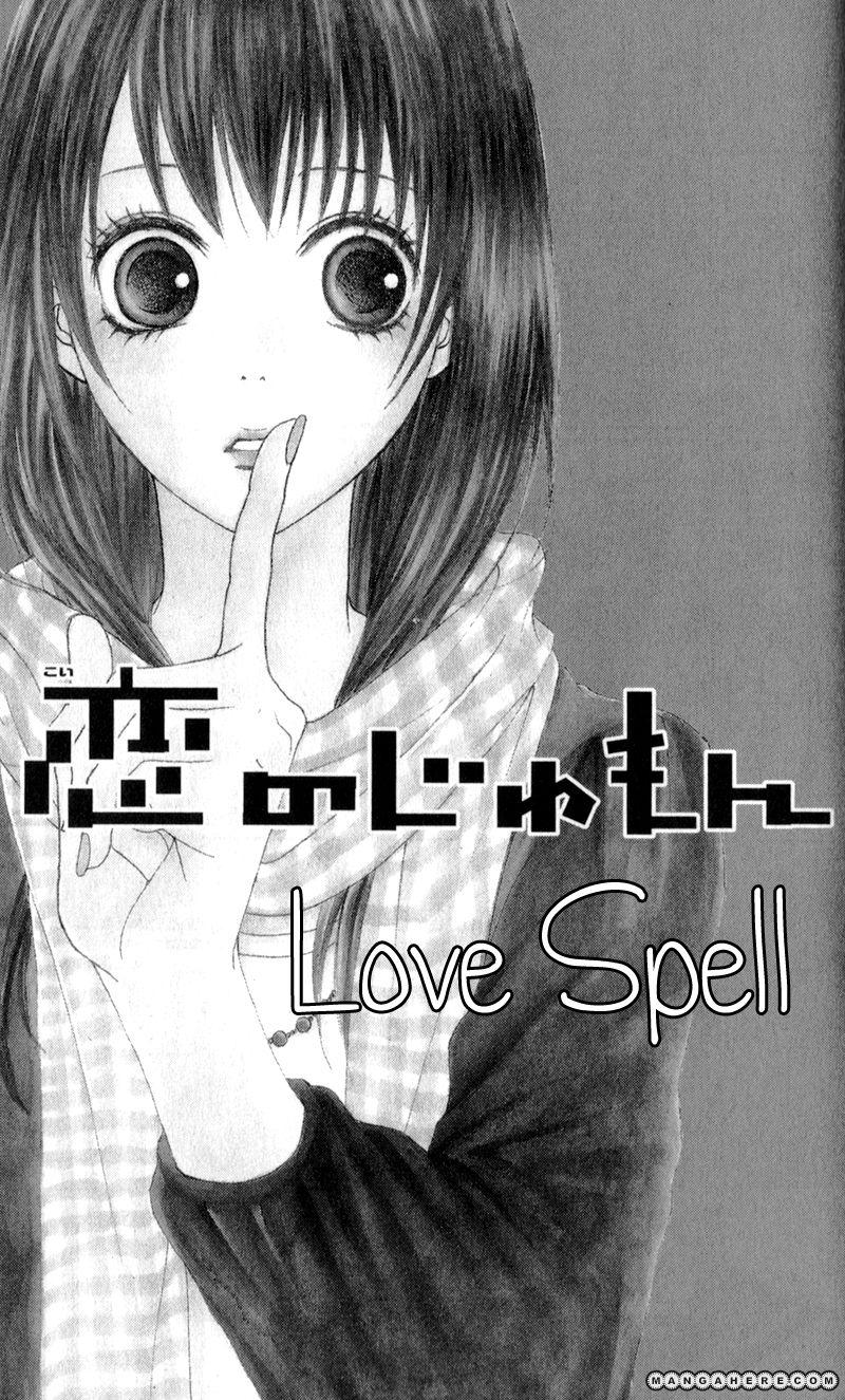 Tsumi Koi 5 Page 1