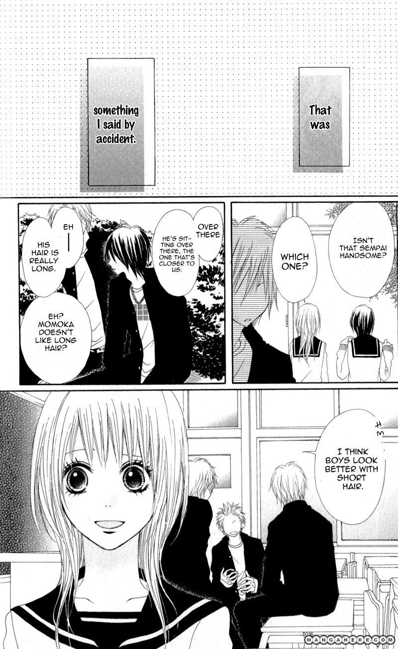 Tsumi Koi 5 Page 2