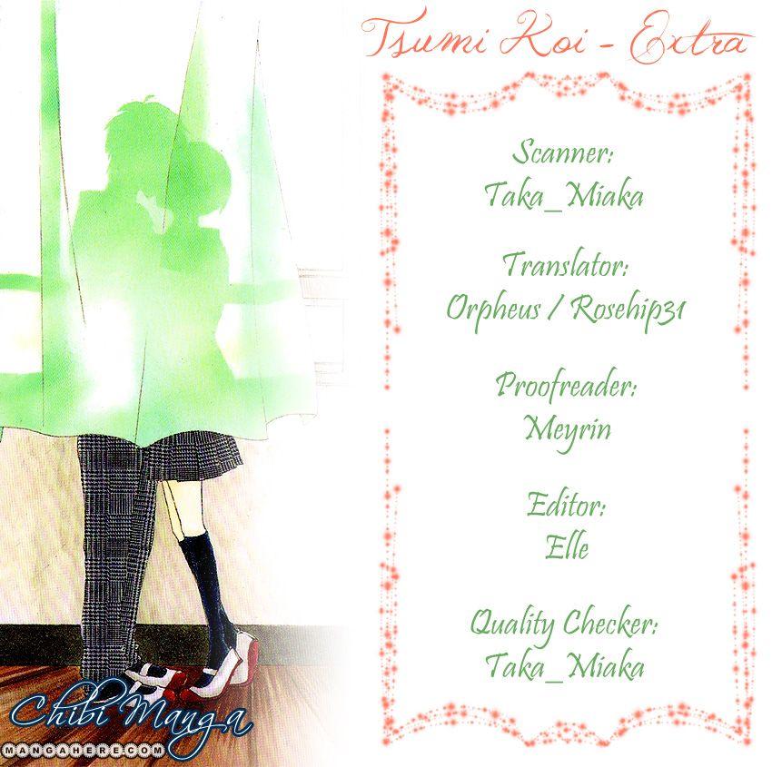 Tsumi Koi 5.5 Page 1