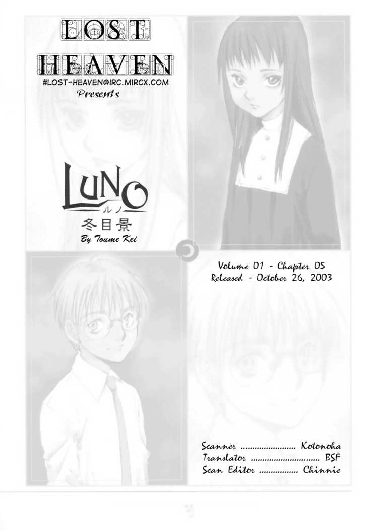 Luno 5 Page 1