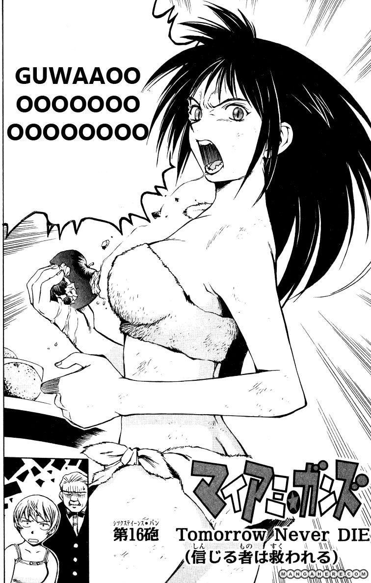 Miami Guns 17 Page 2
