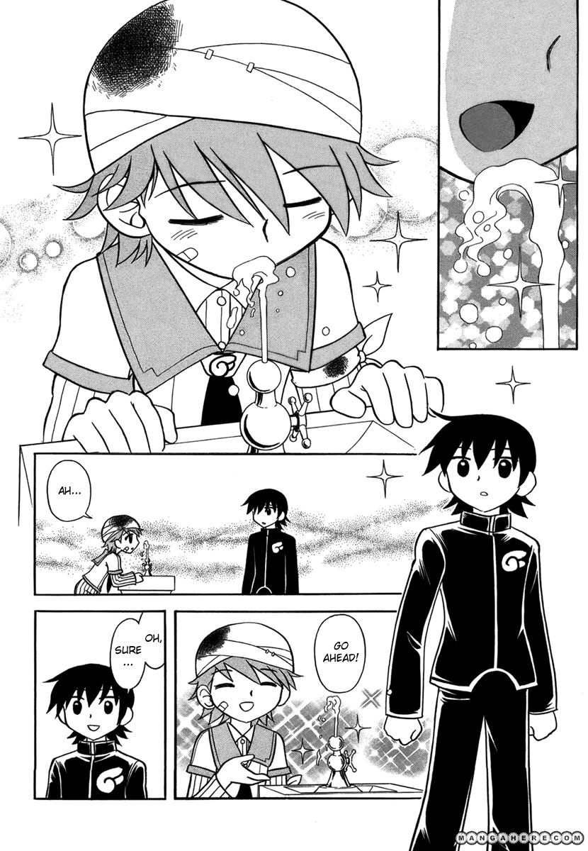 Dokidoki Majo Shinpan! 5 Page 2