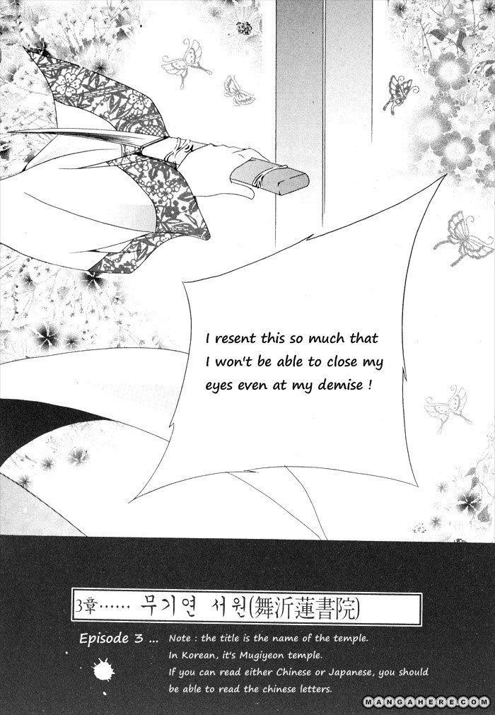 Nabi 3 Page 1