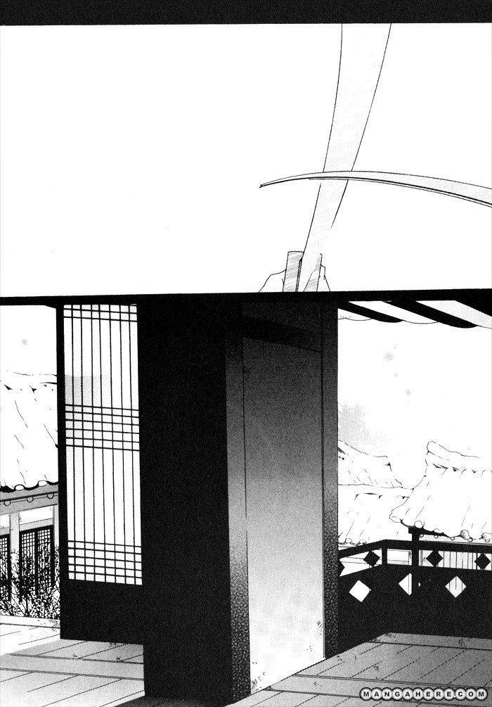 Nabi 3 Page 2