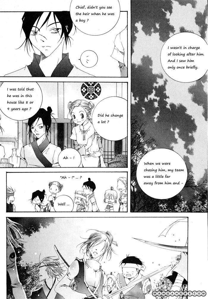 Nabi 2 Page 3