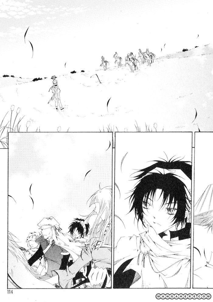 Nabi 2 Page 4