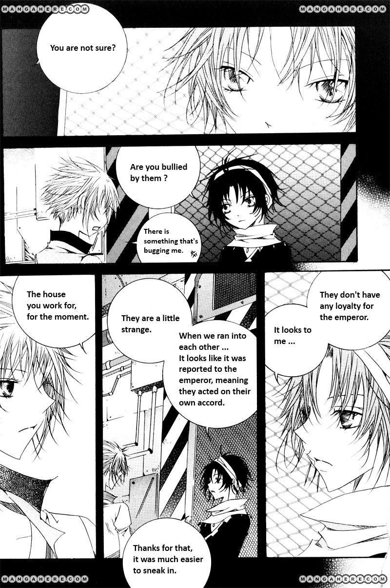 Nabi 6 Page 1