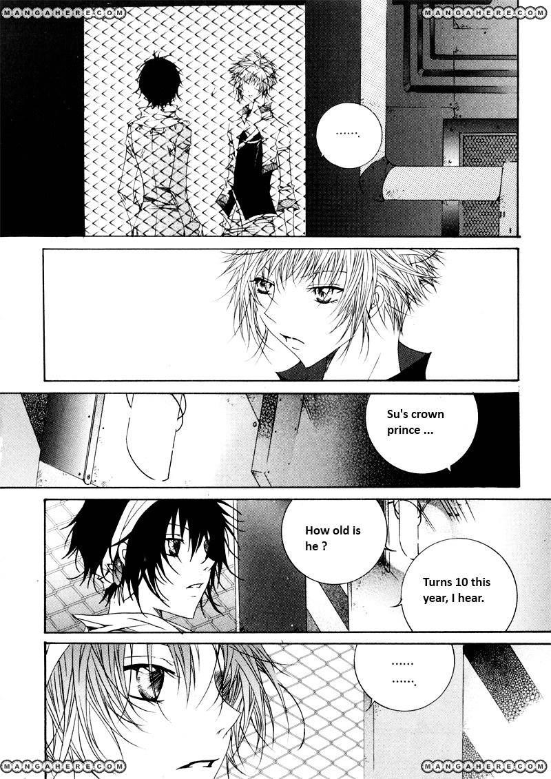 Nabi 6 Page 2