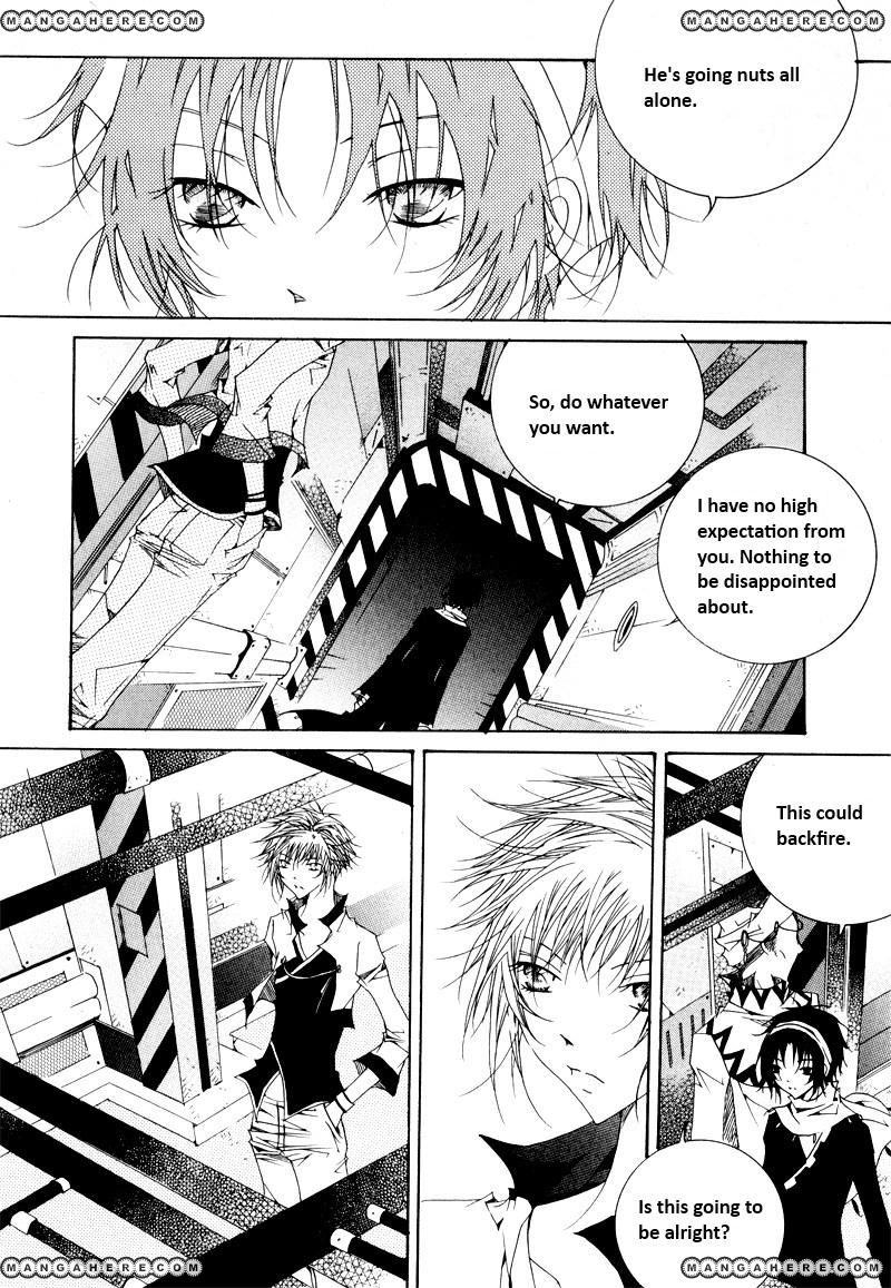 Nabi 7 Page 1