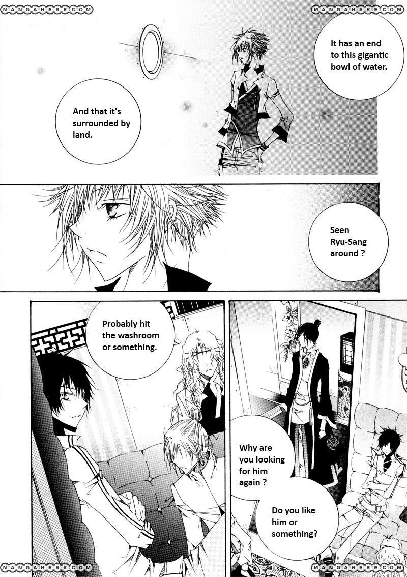 Nabi 7 Page 3