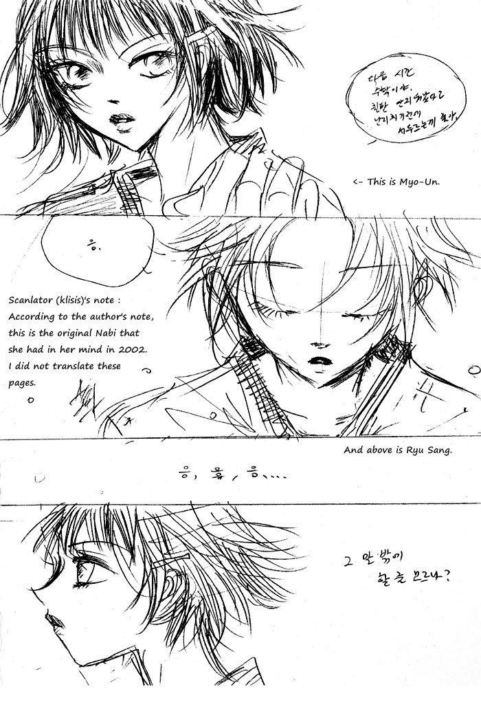Nabi 11 Page 1