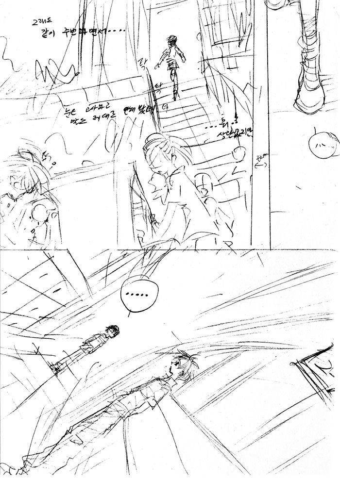 Nabi 11 Page 2