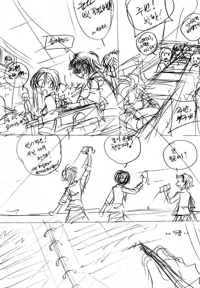 Nabi 12 Page 2