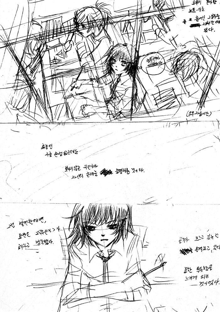 Nabi 12 Page 3