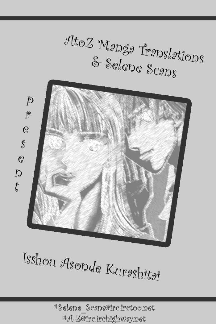 Isshou Asonde Kurashitai 2.1 Page 1