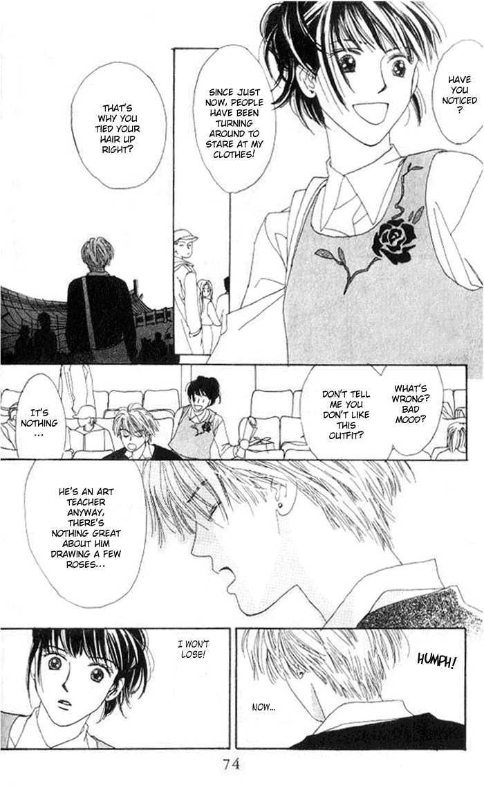 Isshou Asonde Kurashitai 2.2 Page 3