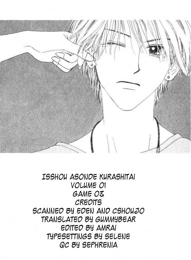 Isshou Asonde Kurashitai 3 Page 2