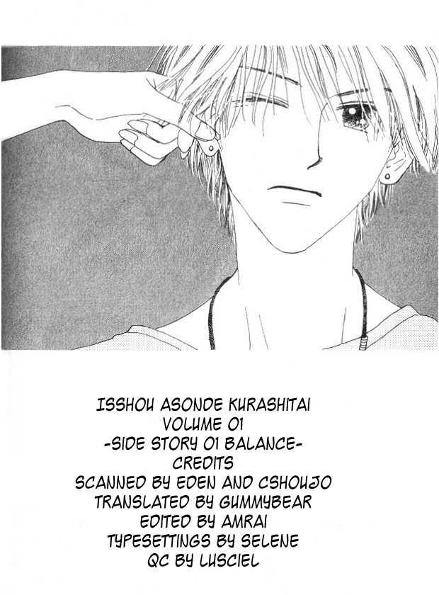 Isshou Asonde Kurashitai 3.1 Page 3