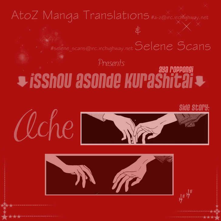 Isshou Asonde Kurashitai 3.2 Page 1