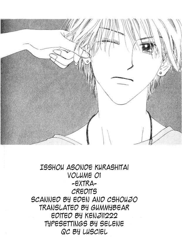 Isshou Asonde Kurashitai 4 Page 1