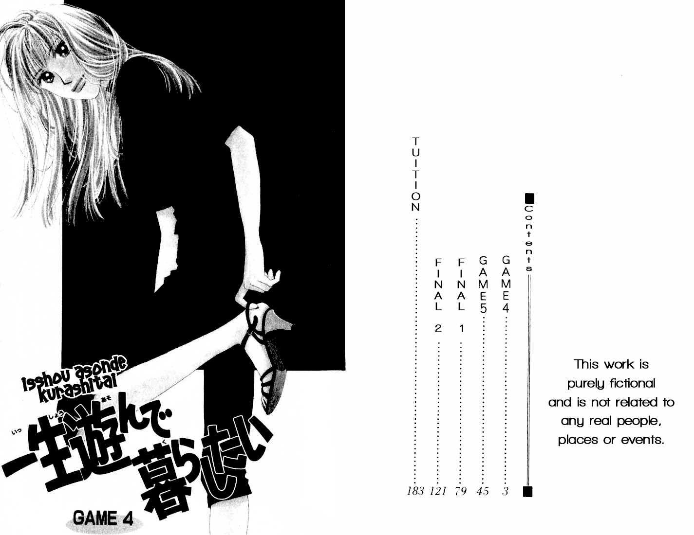 Isshou Asonde Kurashitai 0 Page 2