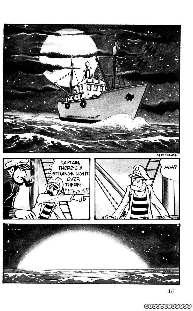 Mars (YOKOYAMA Mitsuteru) 3 Page 3