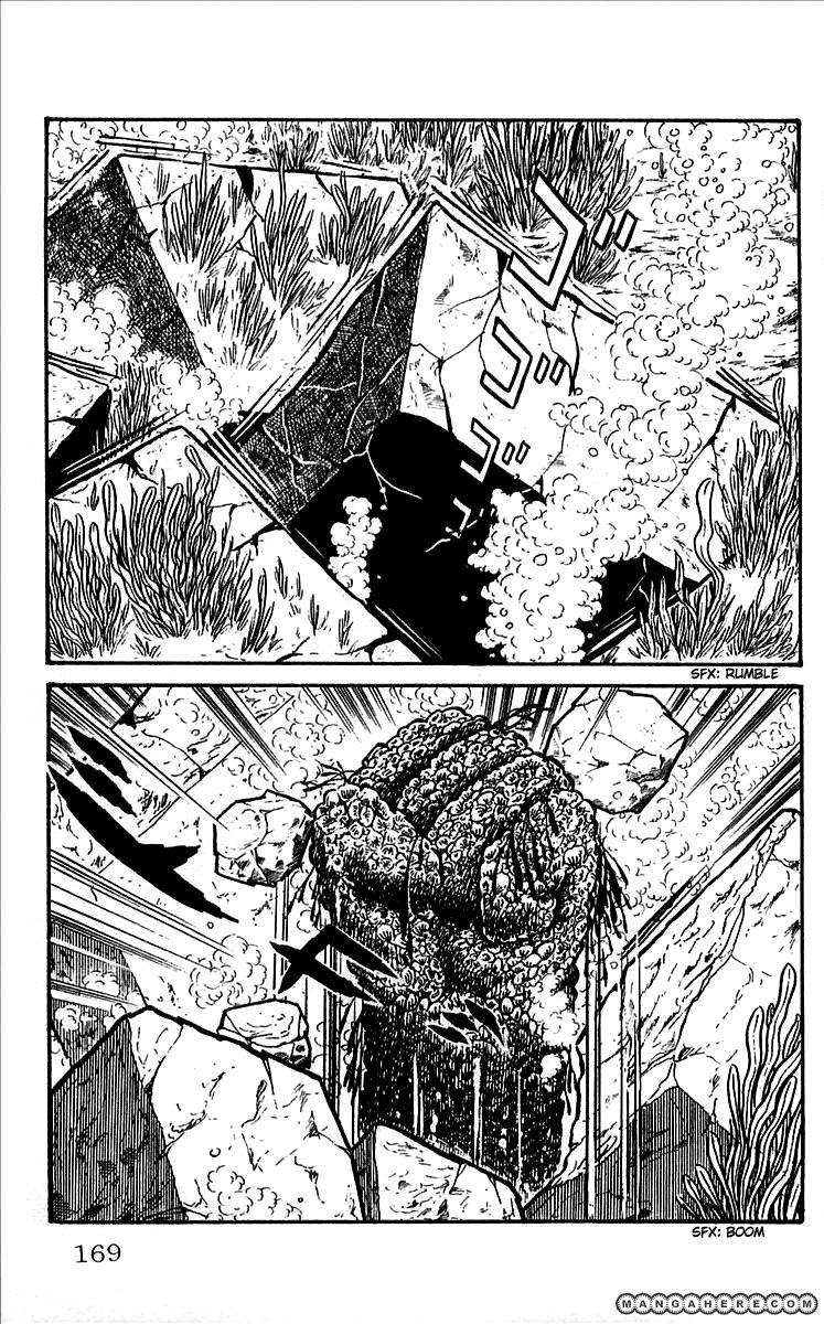 Mars (YOKOYAMA Mitsuteru) 6 Page 2