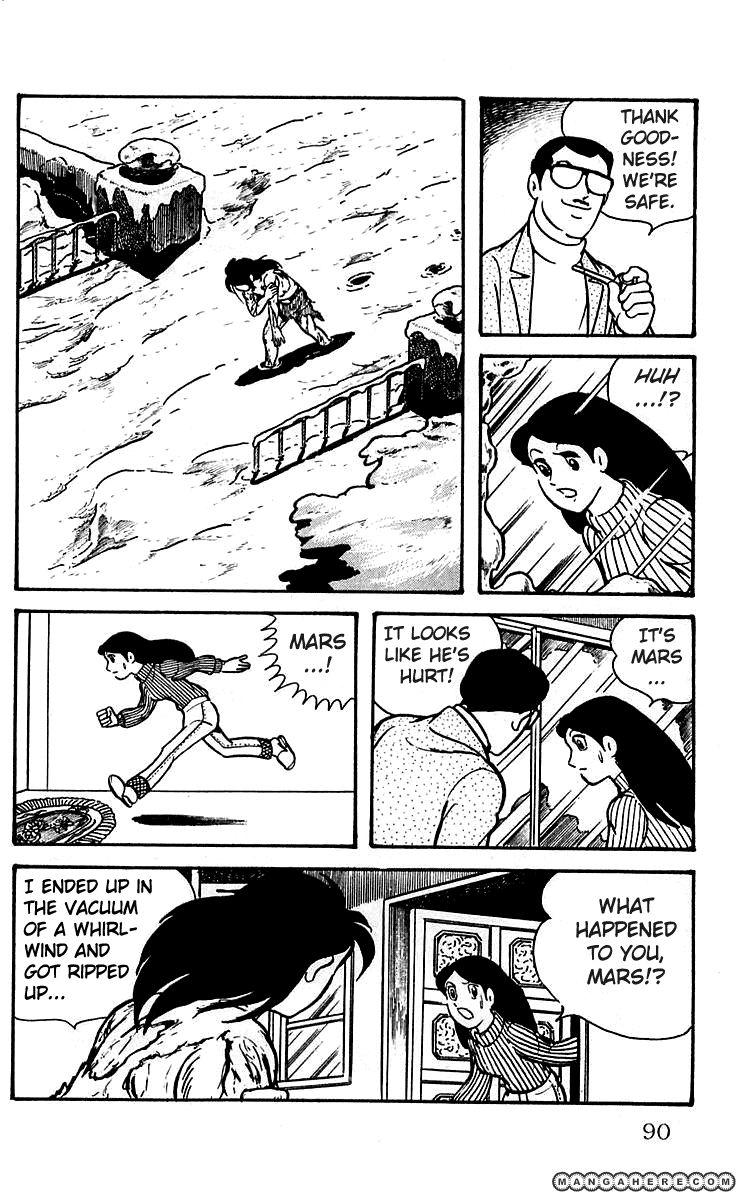 Mars (YOKOYAMA Mitsuteru) 4 Page 2