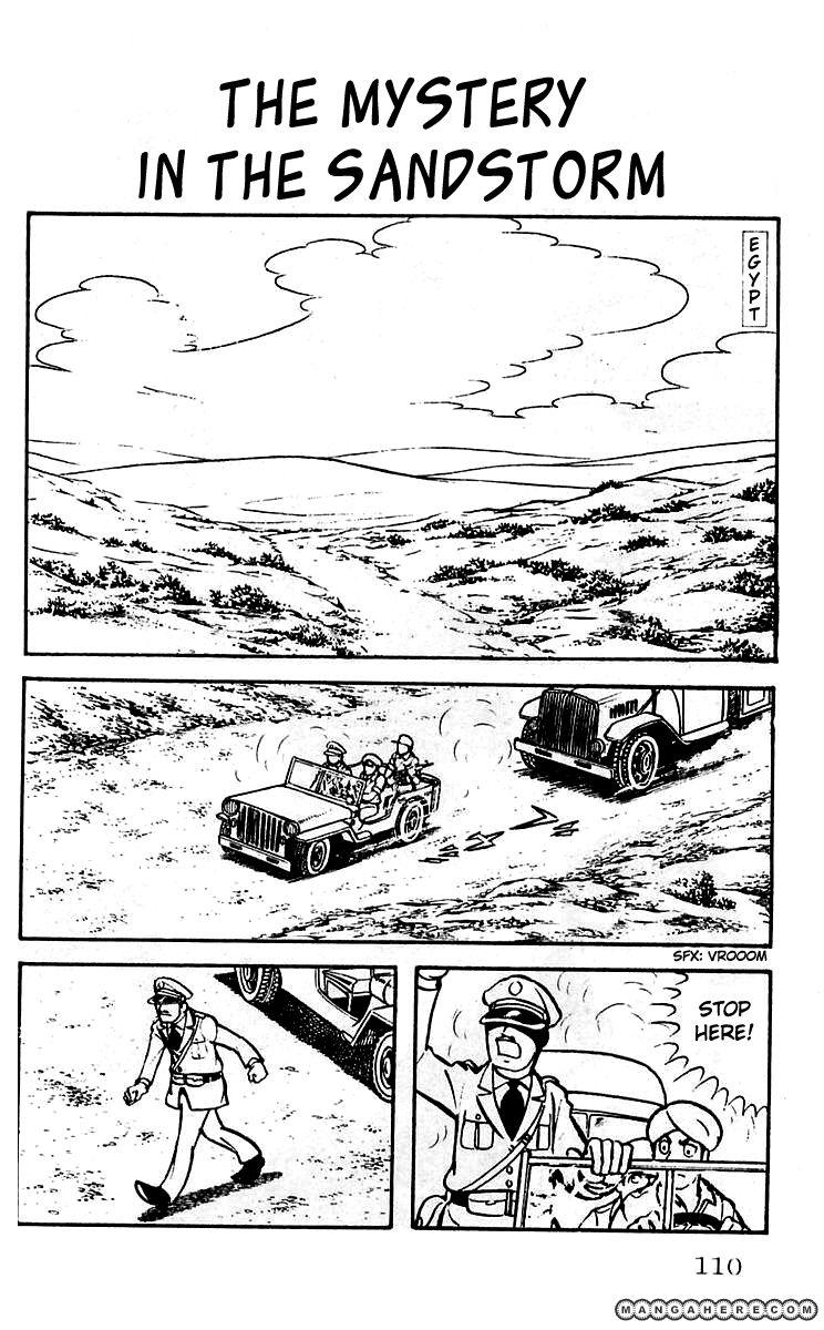 Mars (YOKOYAMA Mitsuteru) 5 Page 1