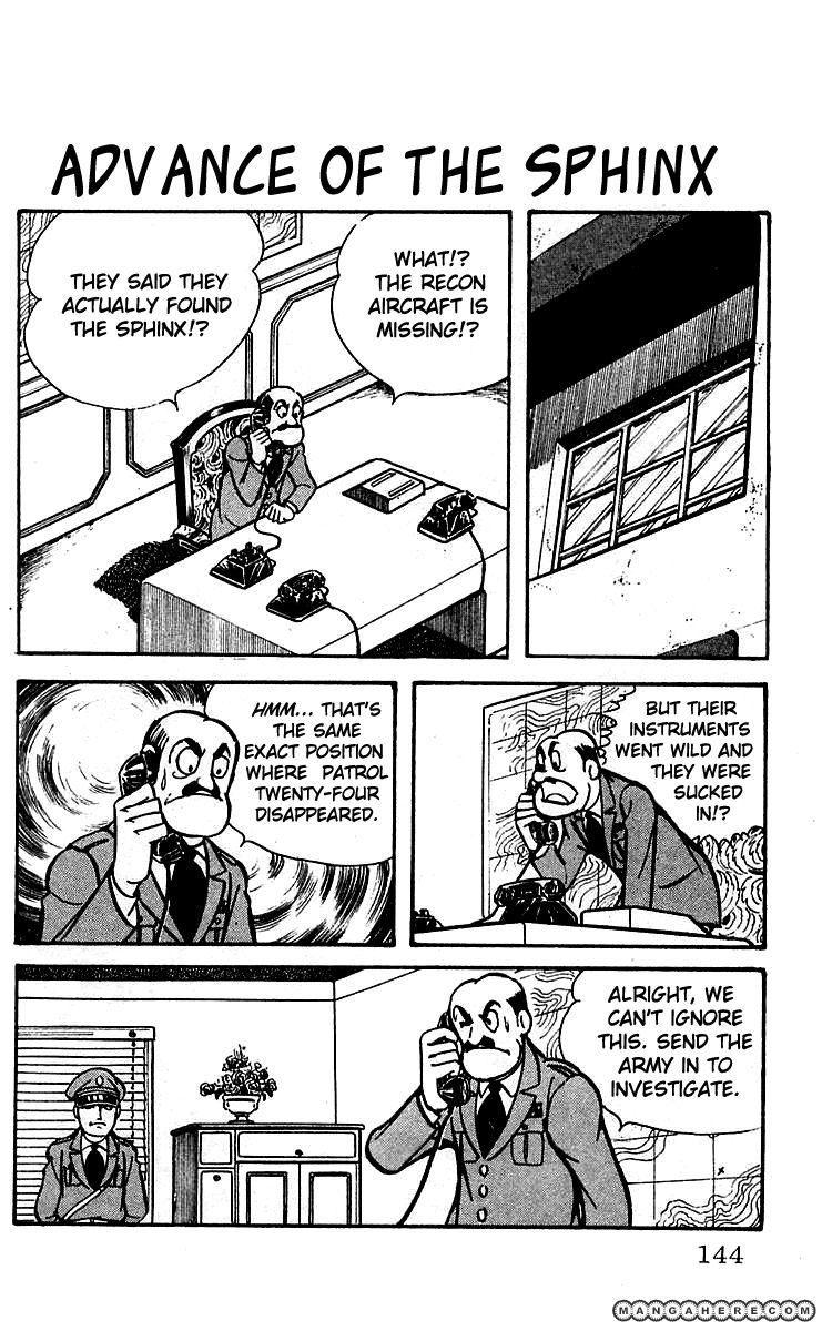 Mars (YOKOYAMA Mitsuteru) 6 Page 1