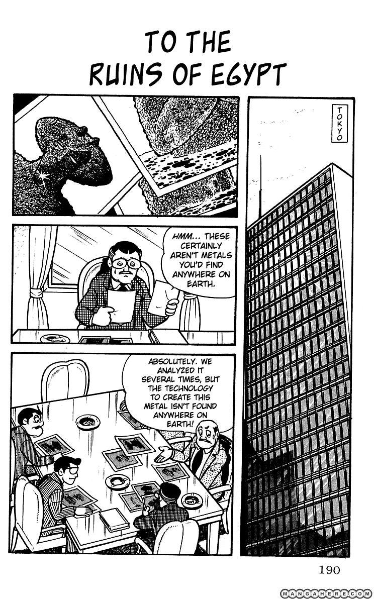 Mars (YOKOYAMA Mitsuteru) 7 Page 1