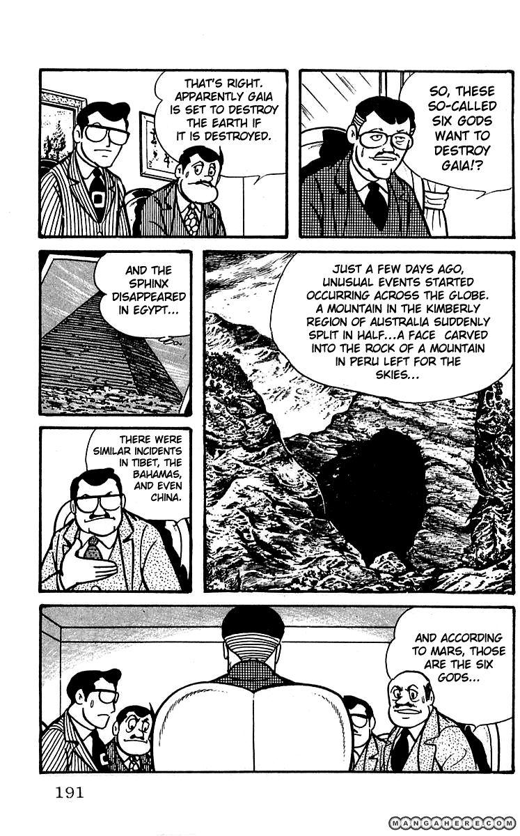 Mars (YOKOYAMA Mitsuteru) 7 Page 2