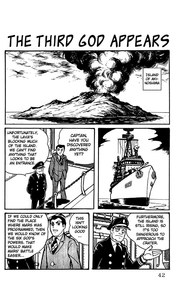 Mars (YOKOYAMA Mitsuteru) 2 Page 1