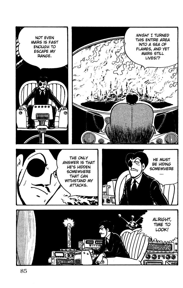Mars (YOKOYAMA Mitsuteru) 3 Page 2