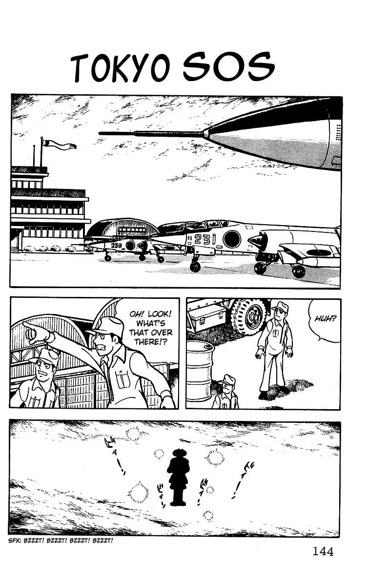 Mars (YOKOYAMA Mitsuteru) 4 Page 1