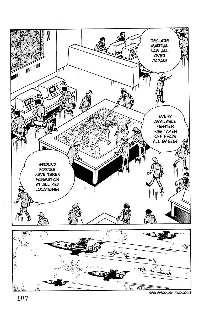 Mars (YOKOYAMA Mitsuteru) 5 Page 2