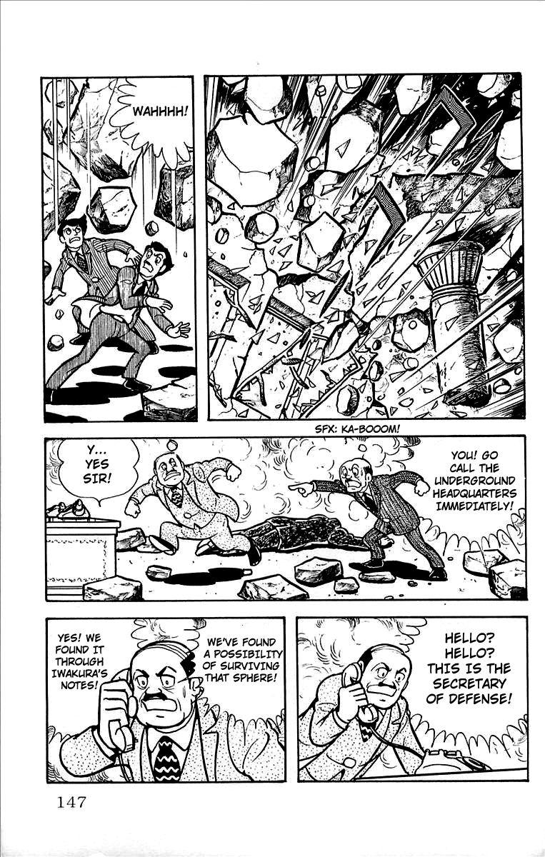 Mars (YOKOYAMA Mitsuteru) 4 Page 5