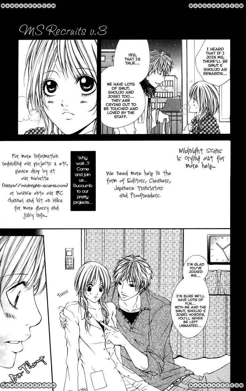 Shitsujisama to Himegoto 1 Page 3