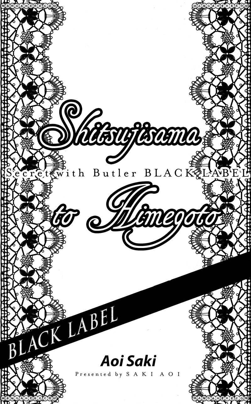 Shitsujisama to Himegoto 5 Page 4