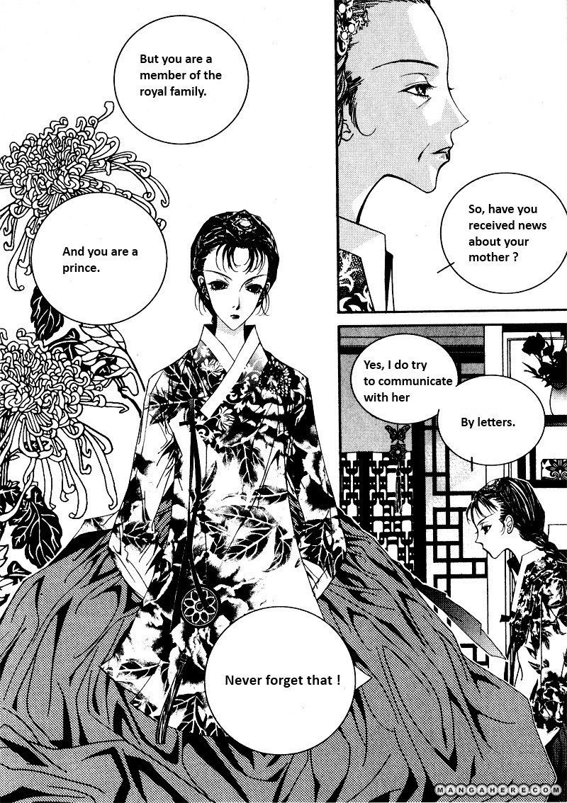 Yeonmo 2 Page 3