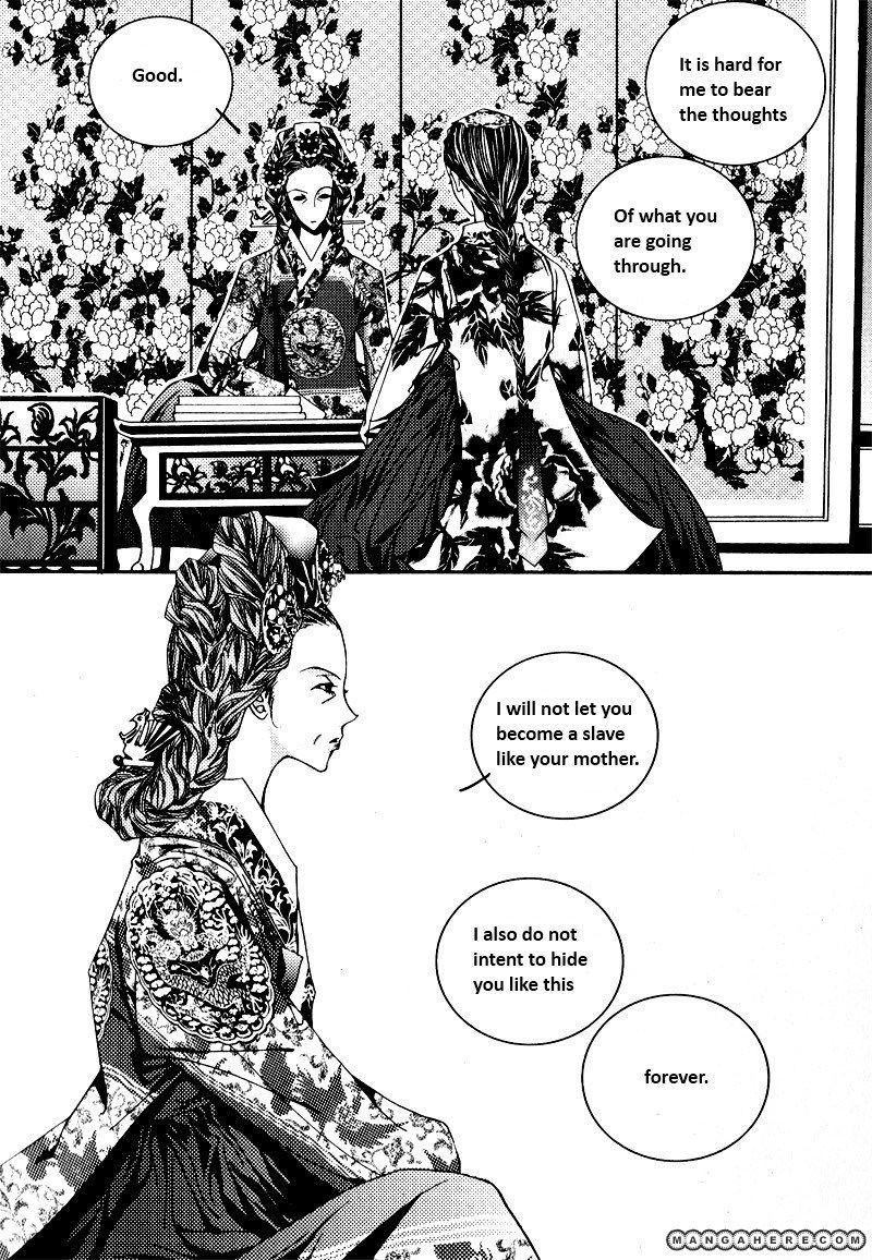 Yeonmo 2 Page 4