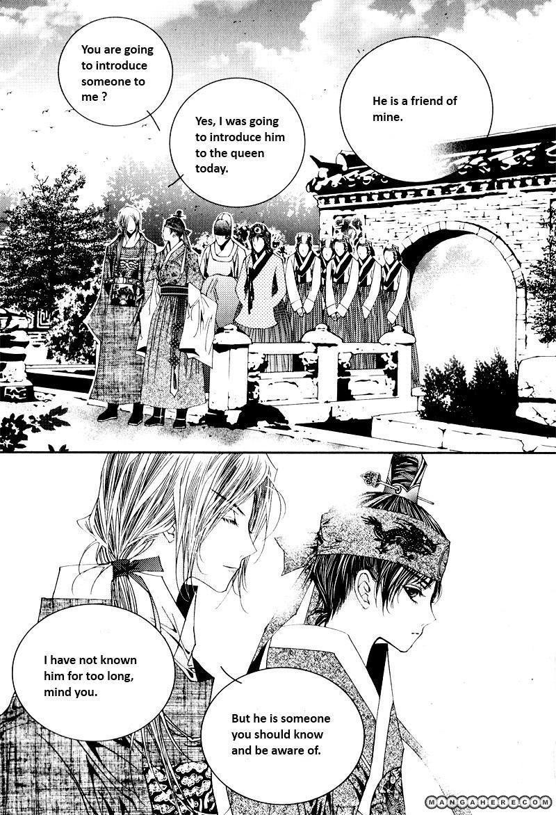 Yeonmo 6 Page 2