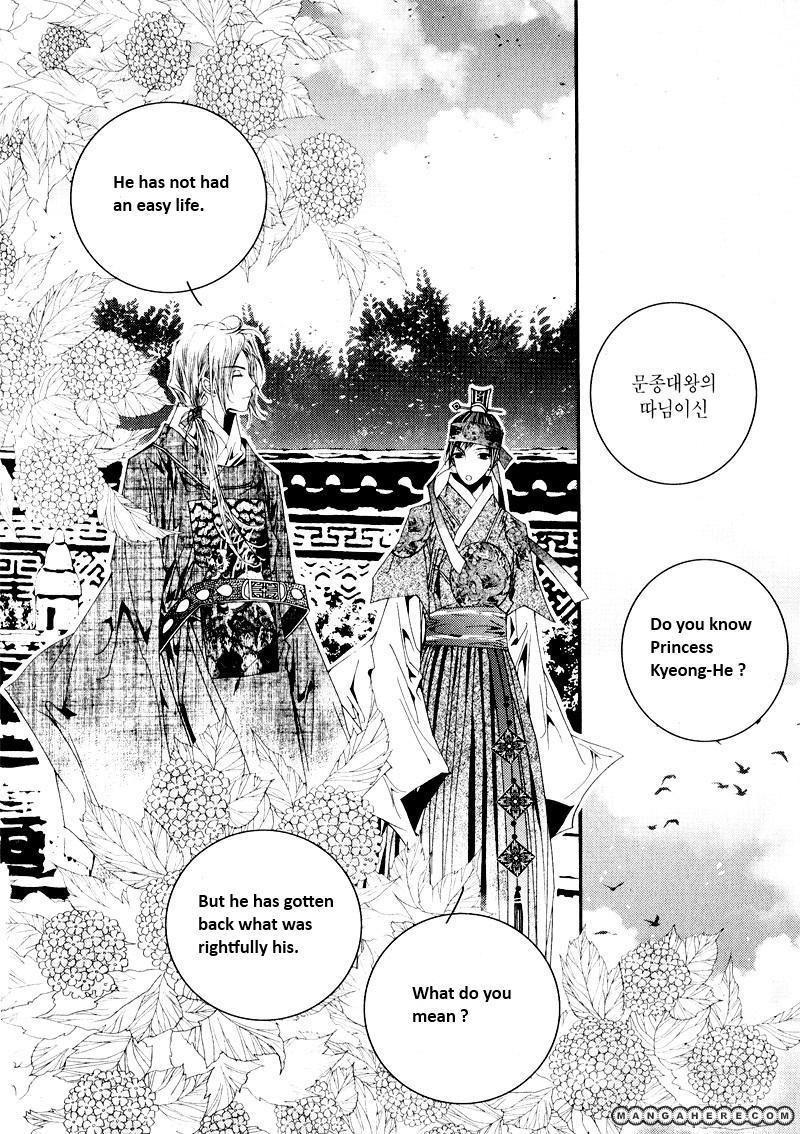 Yeonmo 6 Page 3