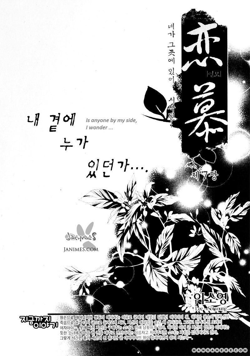 Yeonmo 7.1 Page 1