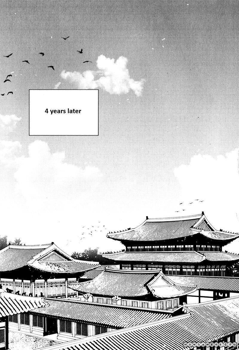 Yeonmo 7.1 Page 2