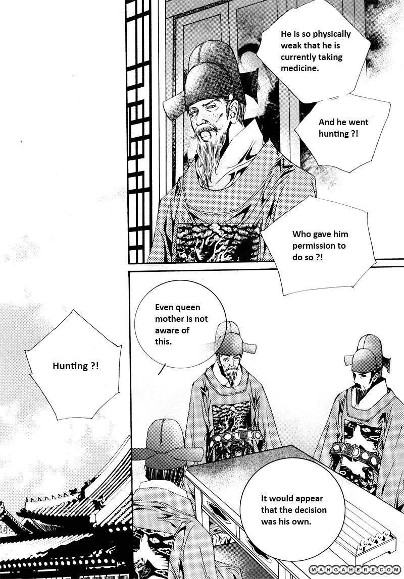 Yeonmo 7.2 Page 2