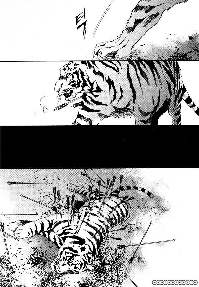Yeonmo 8.1 Page 2